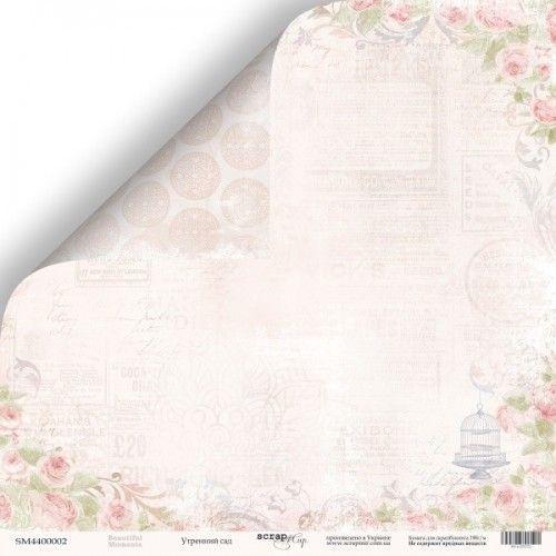 BEAUTIFUL MOMENTS - Scrapmir chipboard la esquinita del scrap tienda online scrapbooking scrapbook papeles stickers die cuts blocs colecciones