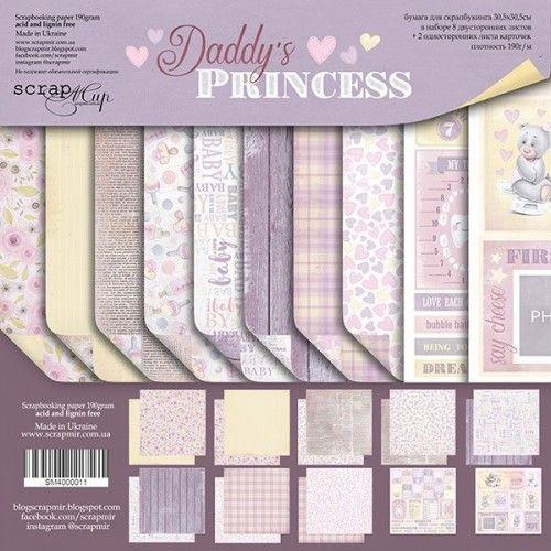 DADDYS PRINCESS - Scrapmir chipboard la esquinita del scrap tienda online scrap