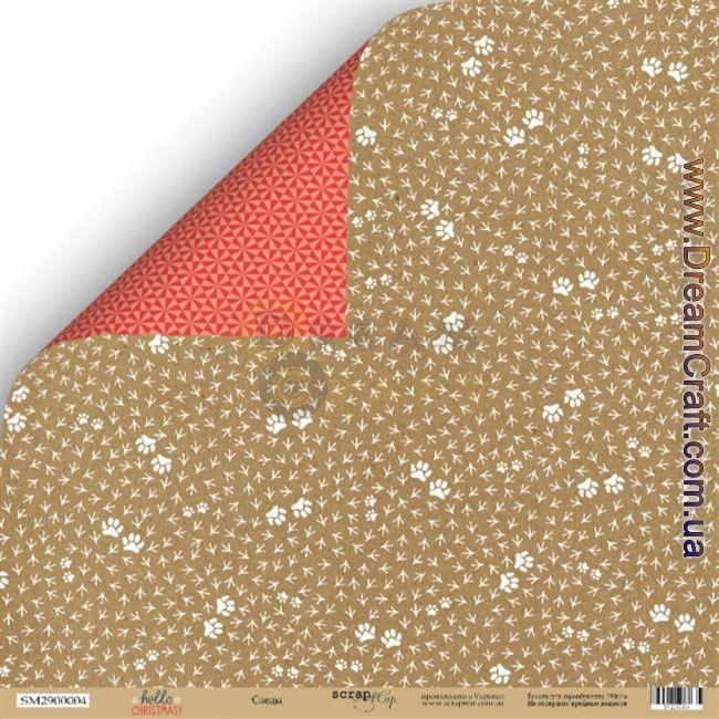 HELLO CHRISTMAS - Scrapmir chipboard la esquinita del scrap tienda online scrapbooking scrapbook papeles stickers die cuts blocs colecciones