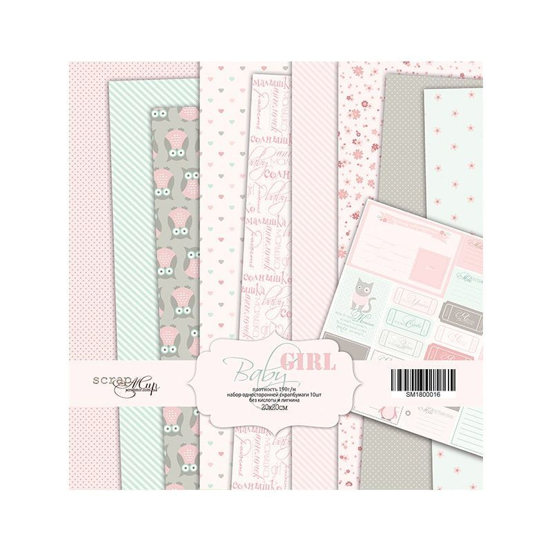 LITTLE GIRL - Scrapmir colección bebé niña infantil scrapbook 8x8 la esquinita del scrap México 10-min