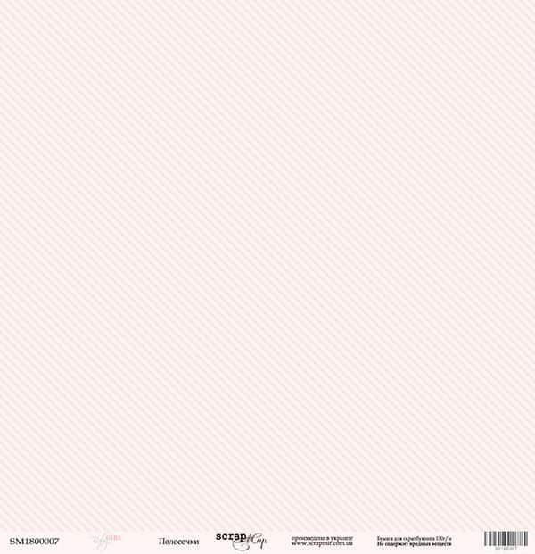 LITTLE GIRL - Scrapmir colección bebé niña infantil scrapbook 8x8 la esquinita del scrap México